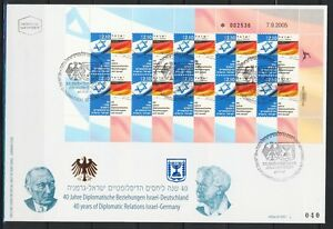 ISRAEL-GERMANY-2005-40-YEARS-DIPLOMATIC-RELATIONS-STAMPS-SHEET-ON-FDC