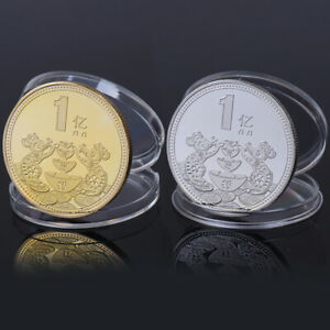 Couple-mouse-Rat-Year-Commemorative-Coin-Zodiac-Souvenir-Lucky-Gift-yuanbao-EP