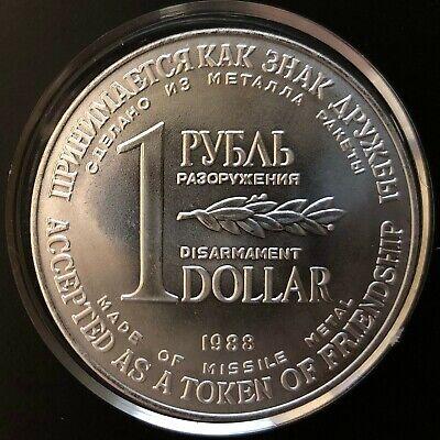 1 RUBLE COIN USSR RUSSIAN-BULGARIAN FRIENDSHIP 1981-1988 CCCP