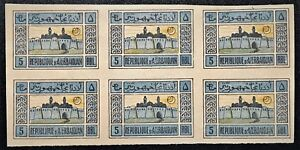 AZERBAIJAN-1919-Sc-7-BAKU-Block-of-six-Mint-NH-OG-VF-B9P1