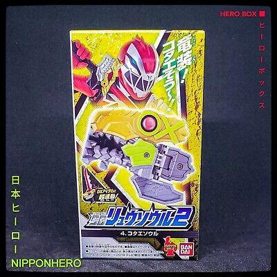 BANDAI KISHIRYU SENTAI RYUSOUGER KOTAE RYUSOUL SG RYUSOUL 2 Candy Toys Japan