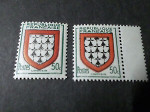 FRANCE-1951-timbre-900-VARIETE-COULEURS-ARMOIRIES-LIMOUSIN-MNH-STAMPS