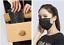 """Indexbild 26 - 5/10 Stück Mundschutz Einweg-""""OP""""-Masken 3-lagig Vlies bunt farbig - 47 Dessins"""