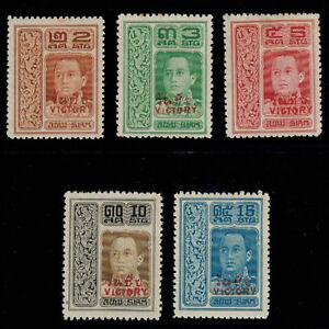 1918-Thailand-Siam-King-Vajiravudh-Victory-Issue-Satang-Values-Mint-Sc-176-180