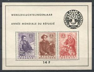 Belgio-1960-Mi-Bl-26-Foglietto-100-Nuovo-Anno-Mondiale-del-Rifugiato