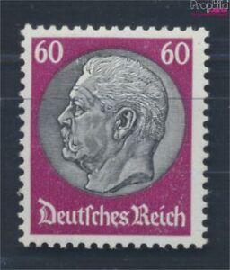 aleman-Imperio-493-nuevo-con-goma-original-1933-Hindenburg-7245085