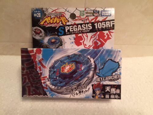 LAUNCHER TAKARA TOMY Japanese BEYBLADE Metal fusion BB28 Storm Pegasis Pegasus