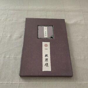 VIXX - Shangri La (Flower Version) (Kihno Edition)