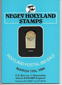 Israel Negev Holyland Stamps Auction Catalog March 1994