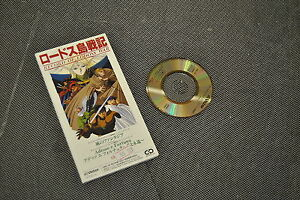 mini-cd-record-of-lodoss-war-adesswo-e-fortuna-japan-vidl-19-victor-mint