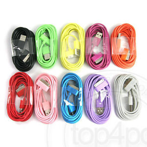CHARGEUR-POUR-IPHONE-3-4-4S-CABLE-USB-RENFORCE-COULEUR-DATA-SYNCHRO-IPOD-IPAD