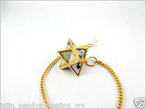 Jet-Gold-Plated-Rainbow-Moonstone-Star-Merkaba-Pendulum-1-inch-Jet-International