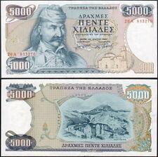 GRECIA - Greece 5000 drachmas 1984 spl XF