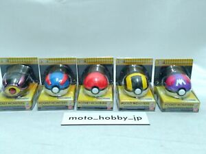 Bandai-Pocket-Monsters-Ball-Collection-MEWTWO-5-pcs-Set-Pokemon-from-Japan-F-S