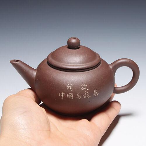 OldZiSha-Yixing Old 1st Zisha Factory Unused Small 150cc ShuiPing Teapot,1970/'