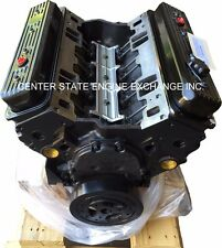 Reman 5.7L/350, 330HP Vortec Marine Base Engine. Replaces Volvo/OMC years 96-up