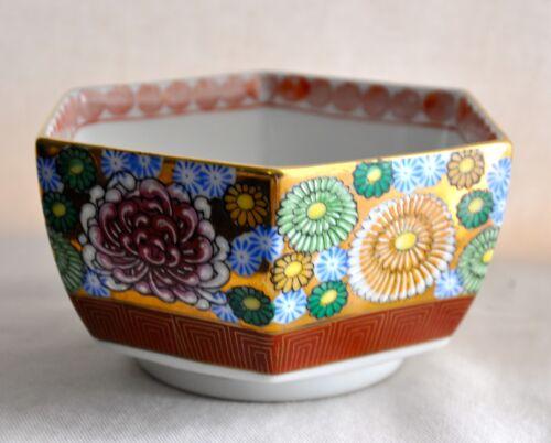 Kutani Octagon Serving Bowl Floral Japanese Ceramics Royal Porzelan Gold Japan