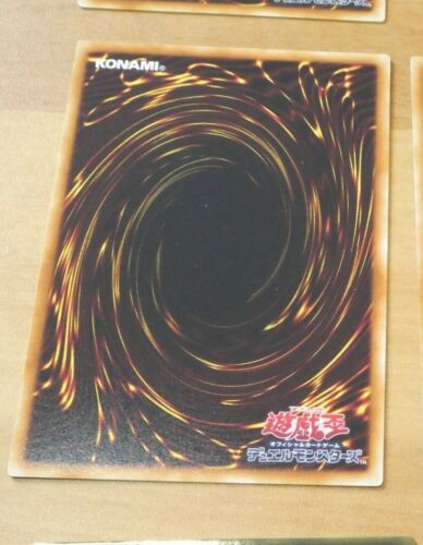 YU-GI-OH JAPANESE GOLD RARE CARD CARTE Mobius the Frost Monarch GS02 JP005 MINT