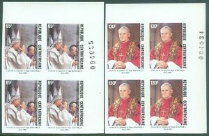 CENTRAL AFRICA REP. : 1985. Scott #740-41 Pope's Visit. Imperf Plate # Blks of 4