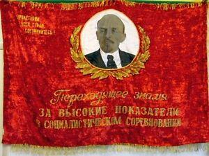 rare vintage large soviet russian original velvet ussr flag banner