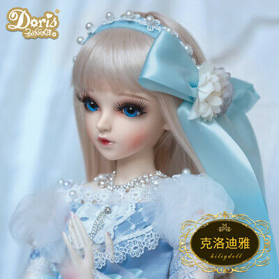 Wigs 1//3 BJD Doll 60cm Ball Jointed Girl Changeable Eyes Clothes Xmas Gift