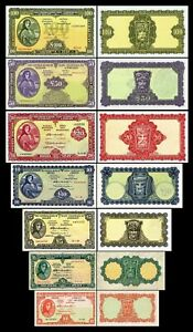 Ireland - 2x 10 sh, 1,5,10,20,50,100 pounds-Edition 1961 - 1976 reproduction 03