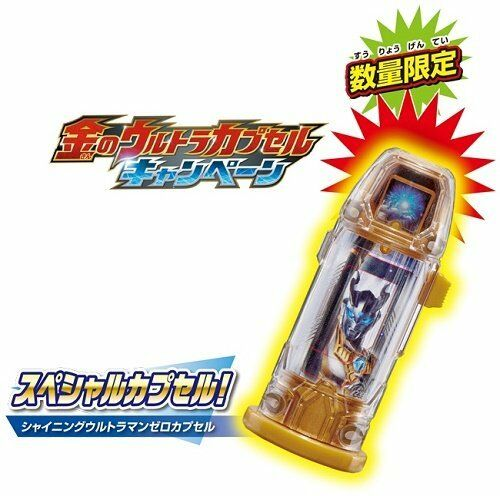 Bandai Ultraman GEED Shining Ultraman Zero Special Limited Capsule Japan