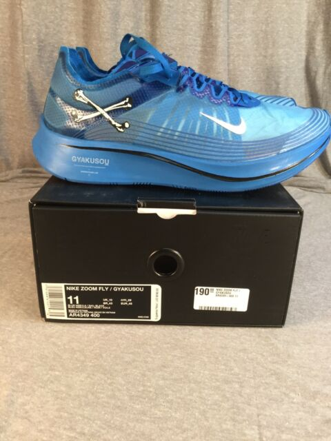 5fb6a85915f81 Gyakusou X Nike Undercover Zoom Fly SP Running Shoes Size 11 X3 All ...
