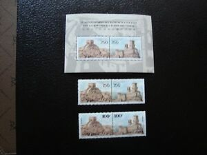 Stamp-Yvert-and-Tellie-N-China-3385-3386-Saint-Sailor-1453-1454-Bloc-22-N-Tu