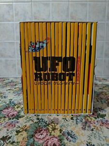 Ufo-Robot-Goldrake-Box-19-DVD-74-Episodi-Editoriale