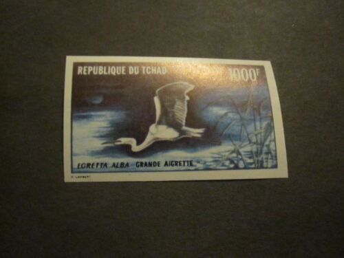 Chad #C84 Imperf Mint Never Hinged - WDWPhilatelic 2