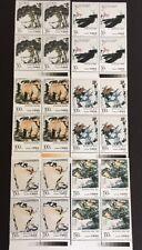 China PRC Stamp 1997-4 SC#2749-54 Selected Paintings of Pan Tianshou, BLK 4 MNH