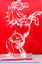 Clear-Crystal-Glass-Horse-Statue-Standing-Figure-Decor-20-CM-Gift-Box-Xmas-UK thumbnail 1