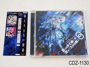 Hardcore-Syndrome-8-2014-J-Core-Hardcore-Tano-C-Japanese-Import-CD-US-Seller