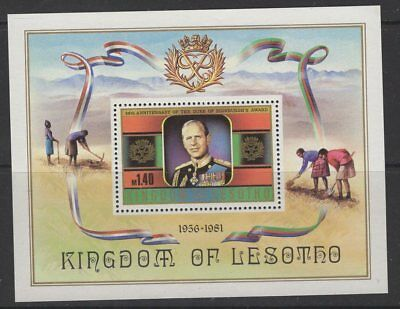 Lesotho Sgms467 1981 Duke Of Edinburgh Awards Mnh Reliable Performance Stamps