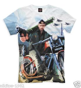 Design T-shirt cool Putin the crowned tsar President Russia Full print PB