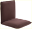 "sundale softbrushed multiangle floor chair outdoor 17.5""lx17""wx17.5""h brown#9522"