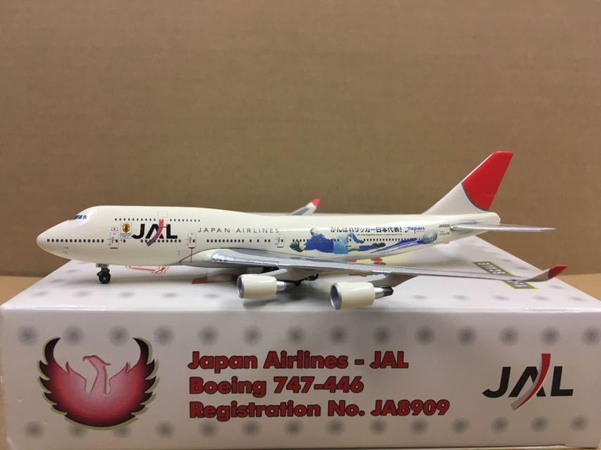Phoenix 1 400 Japan  Airlines Limited Edition BOEING 747-446 JA8909  très populaire