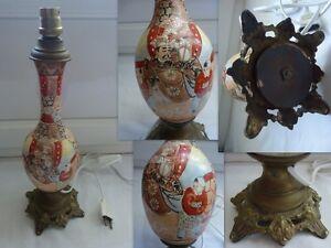 Ancien Pied De Lampe Emaille Satsuma Monture Bronze Decor Personnages Asiatiques