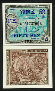 Japan 10 Sen note Series 1945 Uncirculated