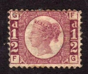 Great Britain stamp #58, MH NG, Plate 13, Queen Victoria, SCV $125.00