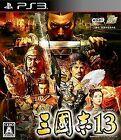 Ps3 Sangokushi 13 Japan IMPORT Japanese Video Game Sony PlayStation