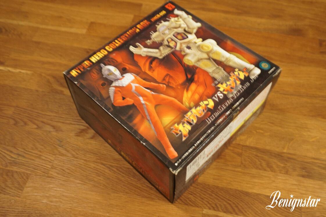 2004 Ultra Siete japonés Hyper héroe Colección King Joe Figuras