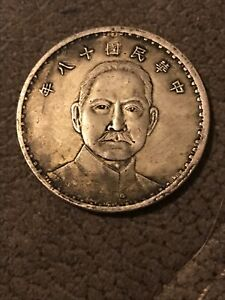 Rare Old Chinese silver Coin 24.12g