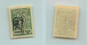Armenia 1920 5r on 2k mint handstamped type F or G over type A black. rtb1465