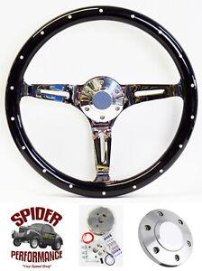 """1955-1956 Bel Air 210 150 steering wheel 15/"""" DARK MAHOGANY"""