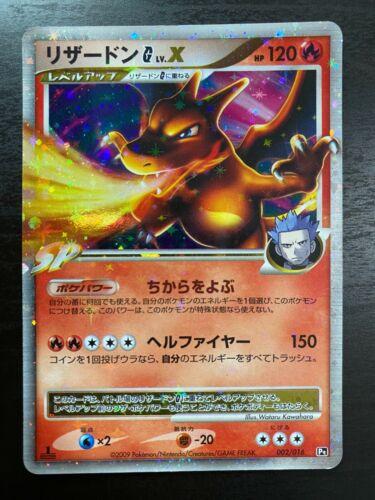 Pokemon 2009 DPT 002/016 1st Edition Charizard G LV X Japanese Supreme Victors