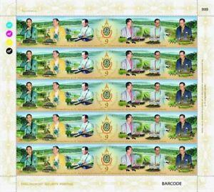 La-Thailande-034-la-plus-longue-cachet-dans-le-monde-034-feuille-de-Cinq-5
