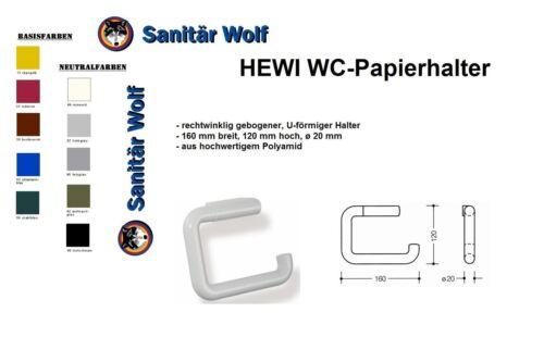 *Abverkauf* HEWI WC Papierhalter 477.21.100 Klopapierhalter Farbe MAIGRÜN