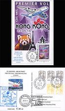 """A380-263 Maximum card """"Airbus A380 Air France First Flight Paris-Hong Kong"""" 2014"""